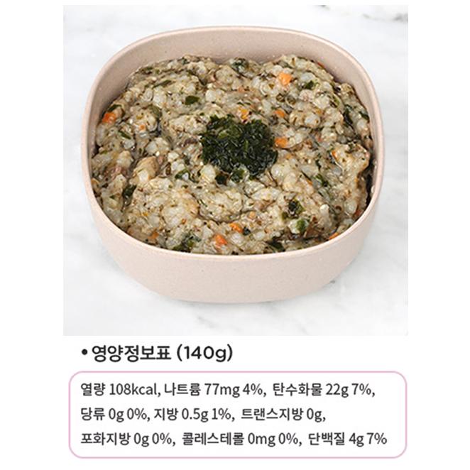 엘빈즈 이지밀 실온보관 이유식 3단계 진밥 6종