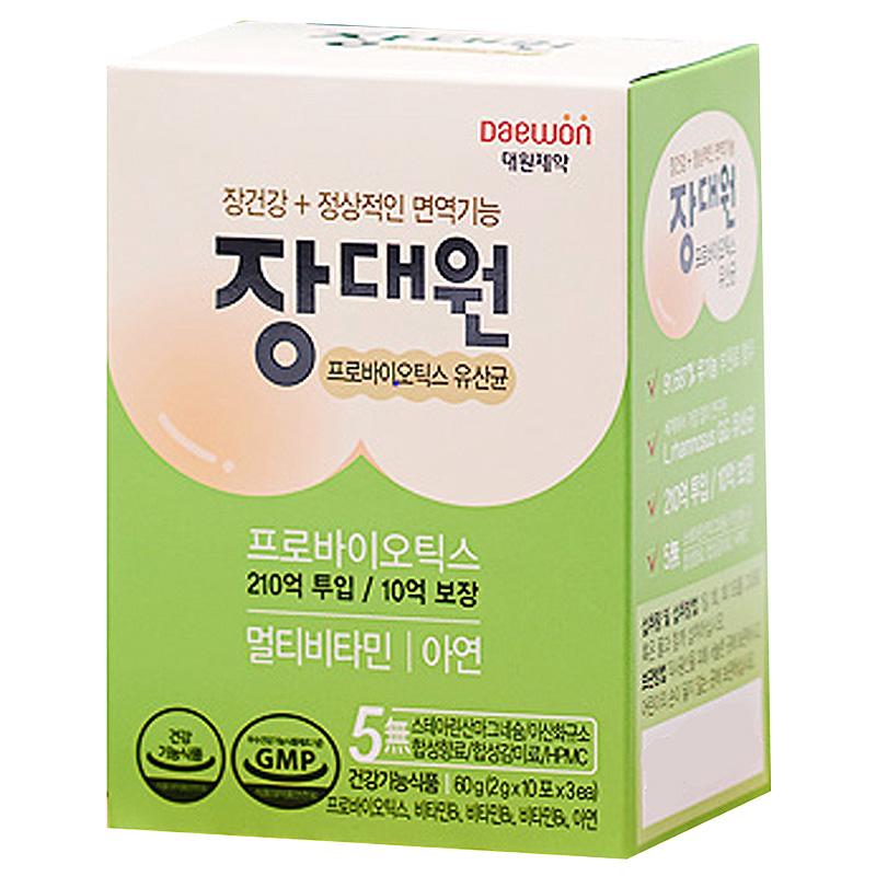 대원제약프로바이오틱스유산균