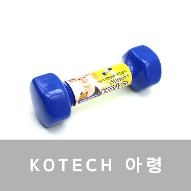 EFO616602KOTECH1kg헬스헬스기구