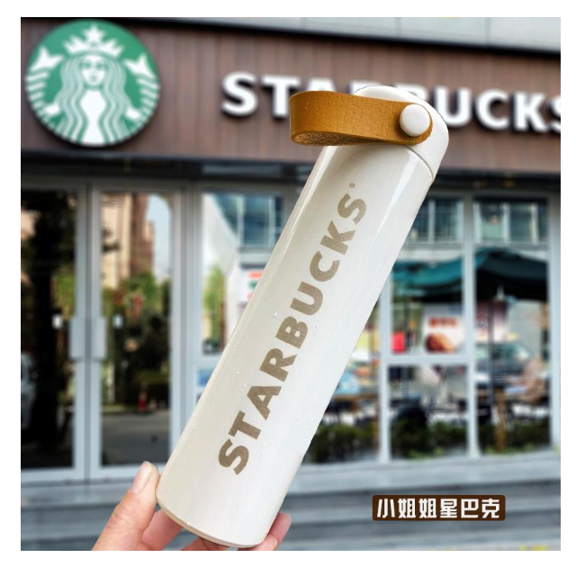 브랜드가죽스트랩스타벅스