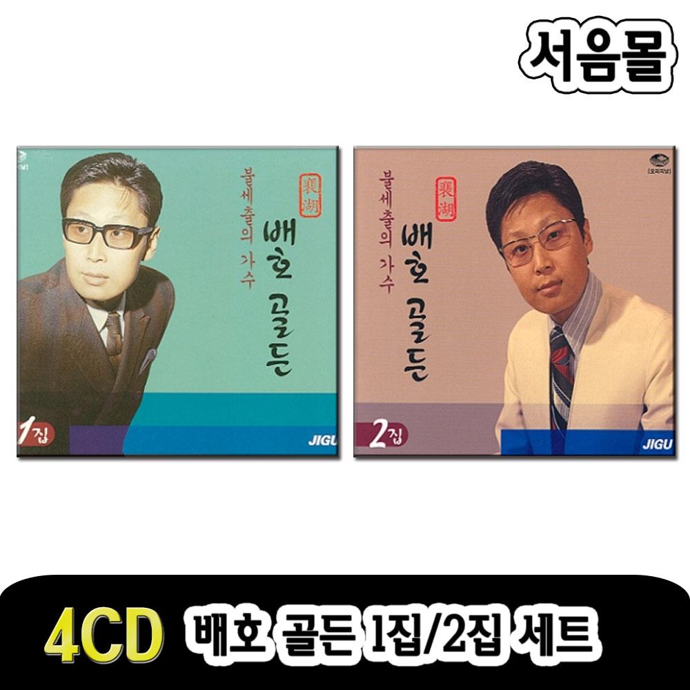 4CD세트-트로트CD/돌아가는삼각지/영시의이별/비내리는경부선/안개낀장충단공원/추풍령